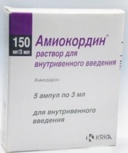 Амиокордин цена и наличие в аптеках
