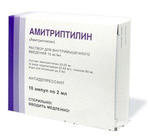 Амитриптилин цена и наличие в аптеках
