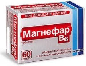 Магнефар в6 цена и наличие в аптеках