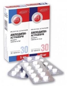 Амлодипин цена и наличие в аптеках