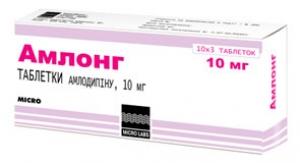 Амлонг цена и наличие в аптеках