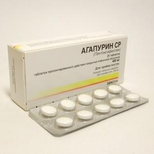 Агапурин цена и наличие в аптеках