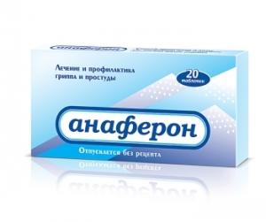 Анаферон цена и наличие в аптеках
