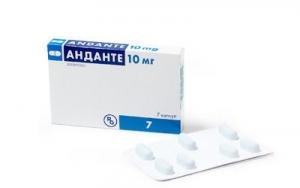 Анданте цена и наличие в аптеках