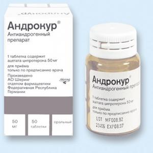Андрокур цена и наличие в аптеках