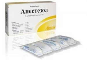 Анестезол цена и наличие в аптеках