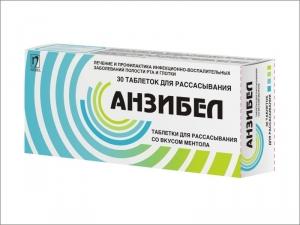 Анзибел цена и наличие в аптеках