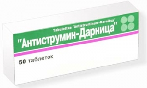 Антиструмин цена и наличие в аптеках