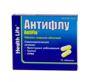 Антифлу цена и наличие в аптеках