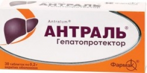 Антраль цена и наличие в аптеках