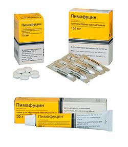 Пимафуцин цена и наличие в аптеках