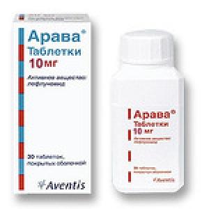 Арава цена и наличие в аптеках
