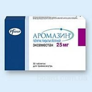 Аромазин цена и наличие в аптеках