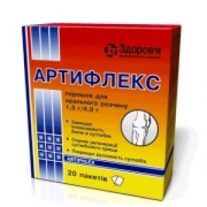 Артифлекс цена и наличие в аптеках