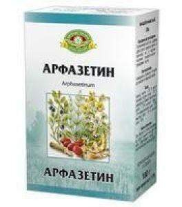 Арфазетин цена и наличие в аптеках