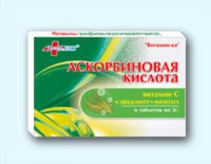 Аскорбиновая кислота цена и наличие в аптеках