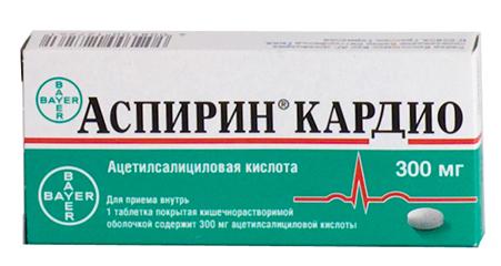 Аспирин Кардио в аптеках