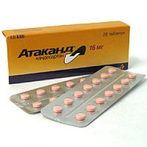 Атаканд цена и наличие в аптеках