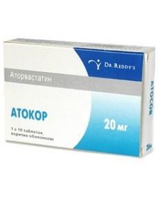 Атокор цена и наличие в аптеках