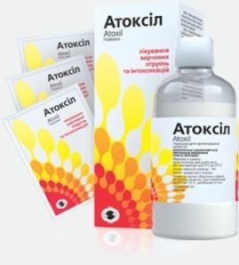 Атоксил цена и наличие в аптеках