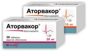 Аторвакор цена и наличие в аптеках