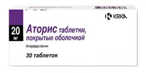 Аторис цена и наличие в аптеках
