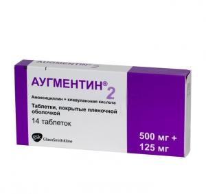 Аугментин цена и наличие в аптеках