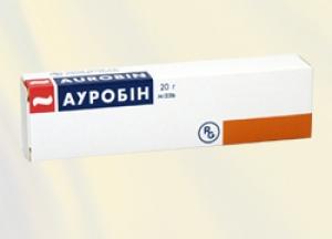 Ауробин цена и наличие в аптеках
