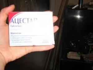 Ацестад цена и наличие в аптеках