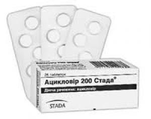 Ацикловир цена и наличие в аптеках
