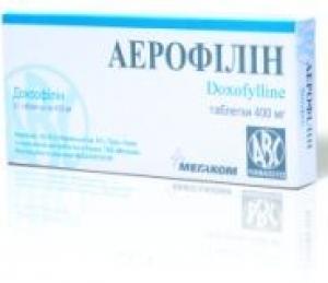 Аэрофиллин цена и наличие в аптеках