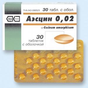 Аэсцин цена и наличие в аптеках