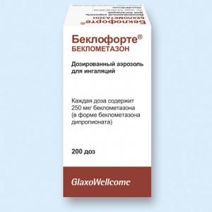 Беклофорт цена и наличие в аптеках