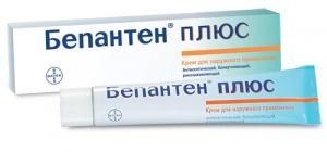 Бепантен цена и наличие в аптеках