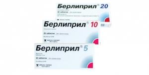 Берлиприл цена и наличие в аптеках