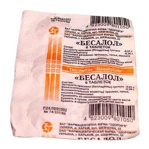 Бесалол цена и наличие в аптеках