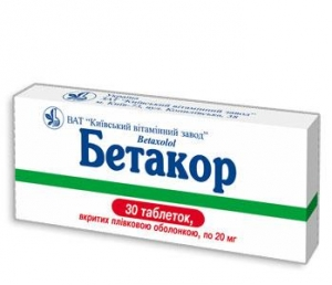 Бетакор цена и наличие в аптеках