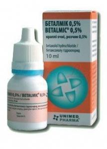 Беталмик 0.5% цена и наличие в аптеках