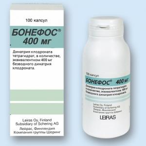 Бонефос цена и наличие в аптеках