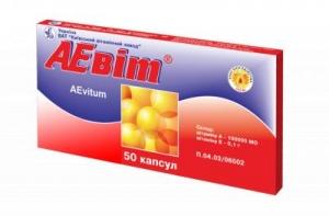 Аевит цена и наличие в аптеках