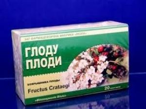 Боярышника плоды цена и наличие в аптеках