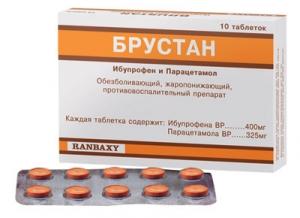 Брустан цена и наличие в аптеках