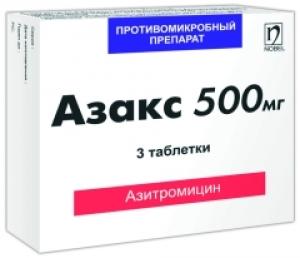 Азакс цена и наличие в аптеках