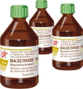 Вазелиновое масло цена и наличие в аптеках