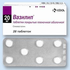 Вазилип цена и наличие в аптеках