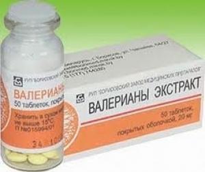 Валерианы экстракт цена и наличие в аптеках