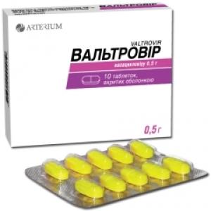 Вальтровир цена и наличие в аптеках