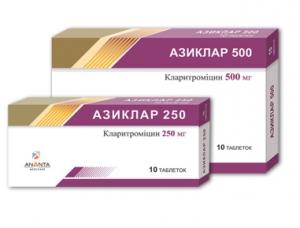 Азиклар цена и наличие в аптеках