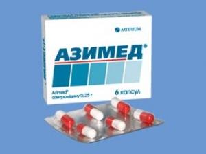 Азимед цена и наличие в аптеках
