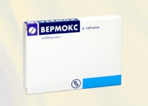 Вермокс цена и наличие в аптеках